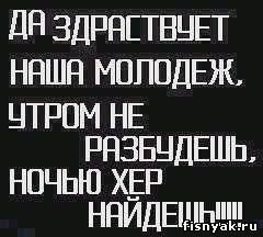 Умнее новосибирск проститутки вызов на дом него показалась.