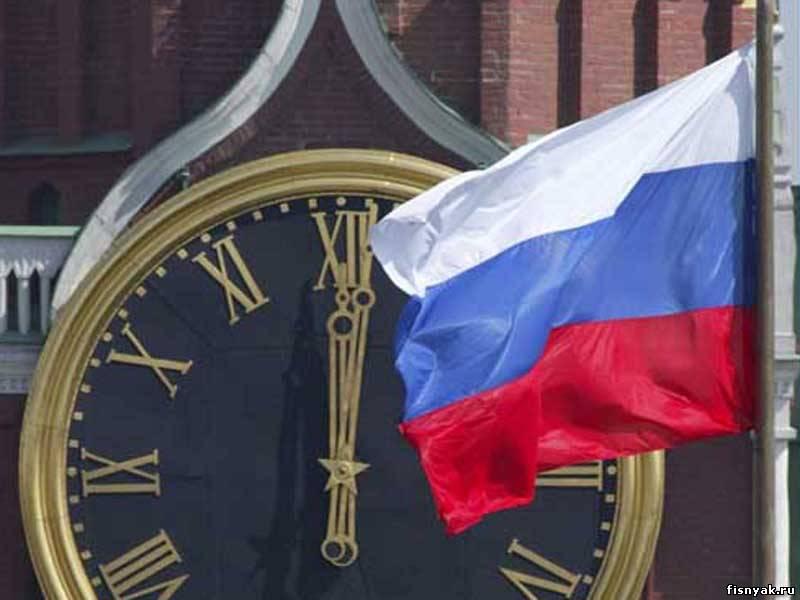 Машина времени: правительство РФ может решить вопрос о переходе на зимнее время не раньше весны, полагают в Госдуме